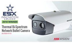 Read: Hikvision Receives 2018 ESX Innovation Award for Video Surveillance