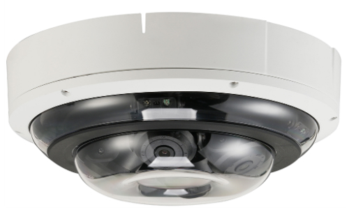 Dahua Will Display New Multisensor Cameras at ISC West