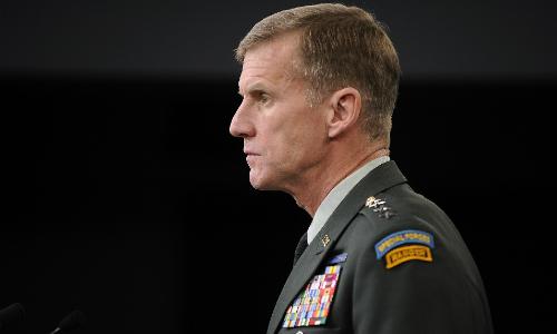 GSX+ Announces Keynote: Former Army General Stanley McChrystal