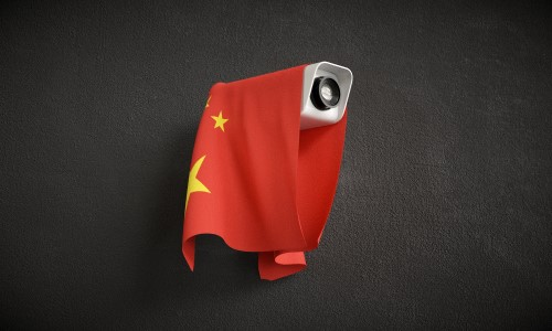 Report: U.S. Military Purchased Sanctioned Chinese Video Surveillance Equipment