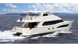 Read: Security on the Sea: Integrator Installs ELAN System Aboard Luxury Yacht